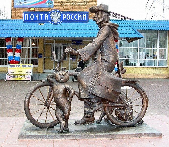 Всеобщая цифровизация: «Почта России» запустила подписку на электронные версии популярных российских газет и журналов