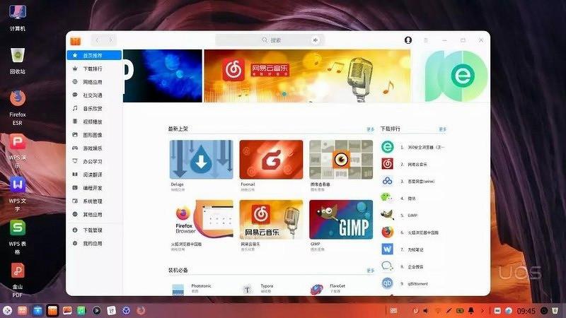 Huawei выпускает собственный ноутбук с ARM-процессором и китайским Linux для обхода санкций США - 4