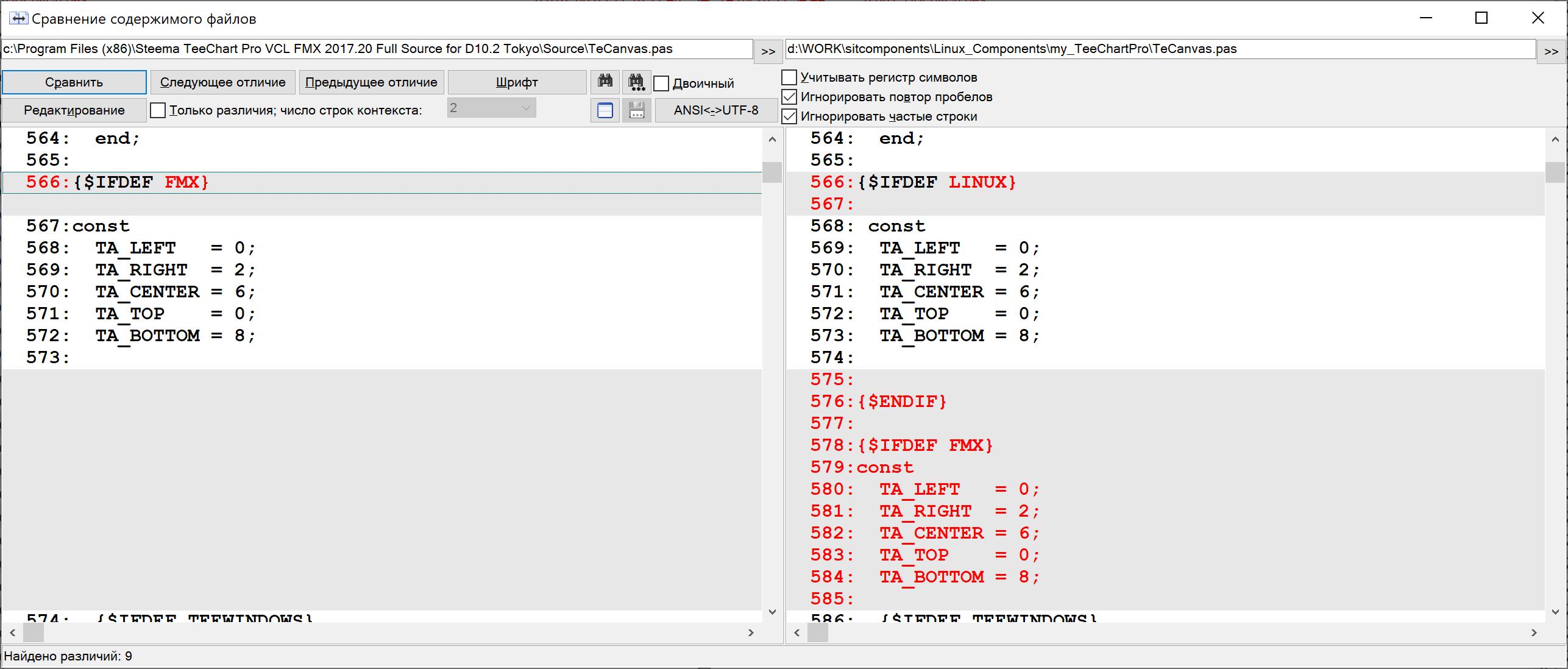 Особенности портирования сложного модульного ПО написанного на Delphi под ОС Linux - 10