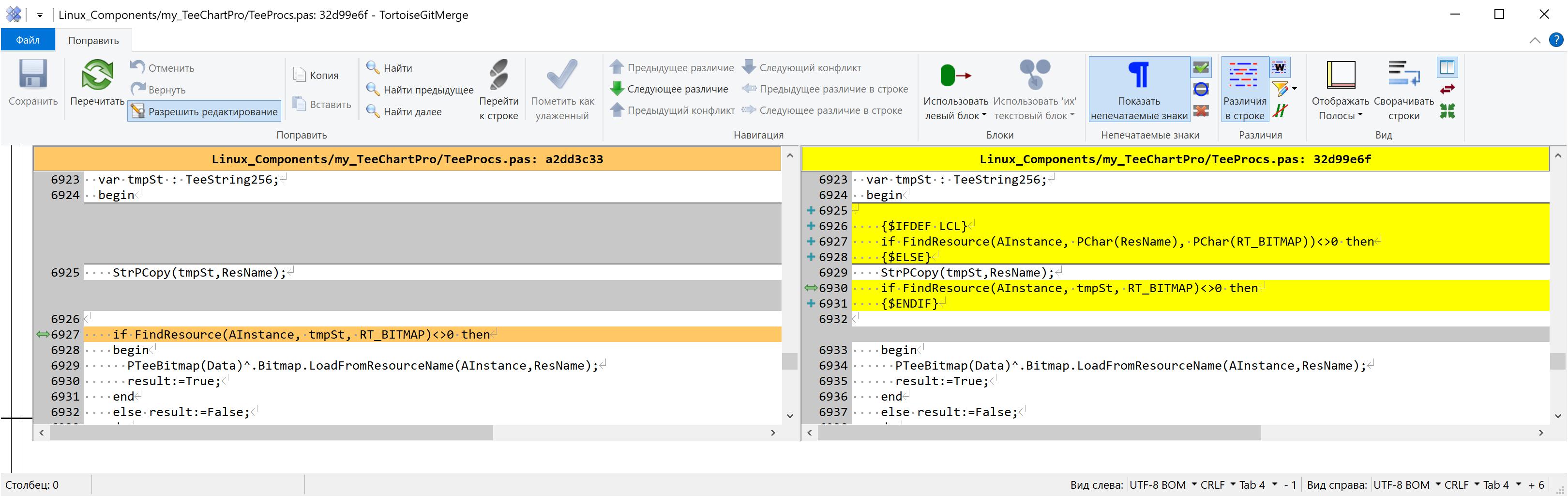 Особенности портирования сложного модульного ПО написанного на Delphi под ОС Linux - 11