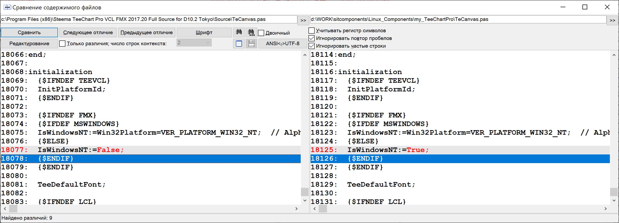 Особенности портирования сложного модульного ПО написанного на Delphi под ОС Linux - 12