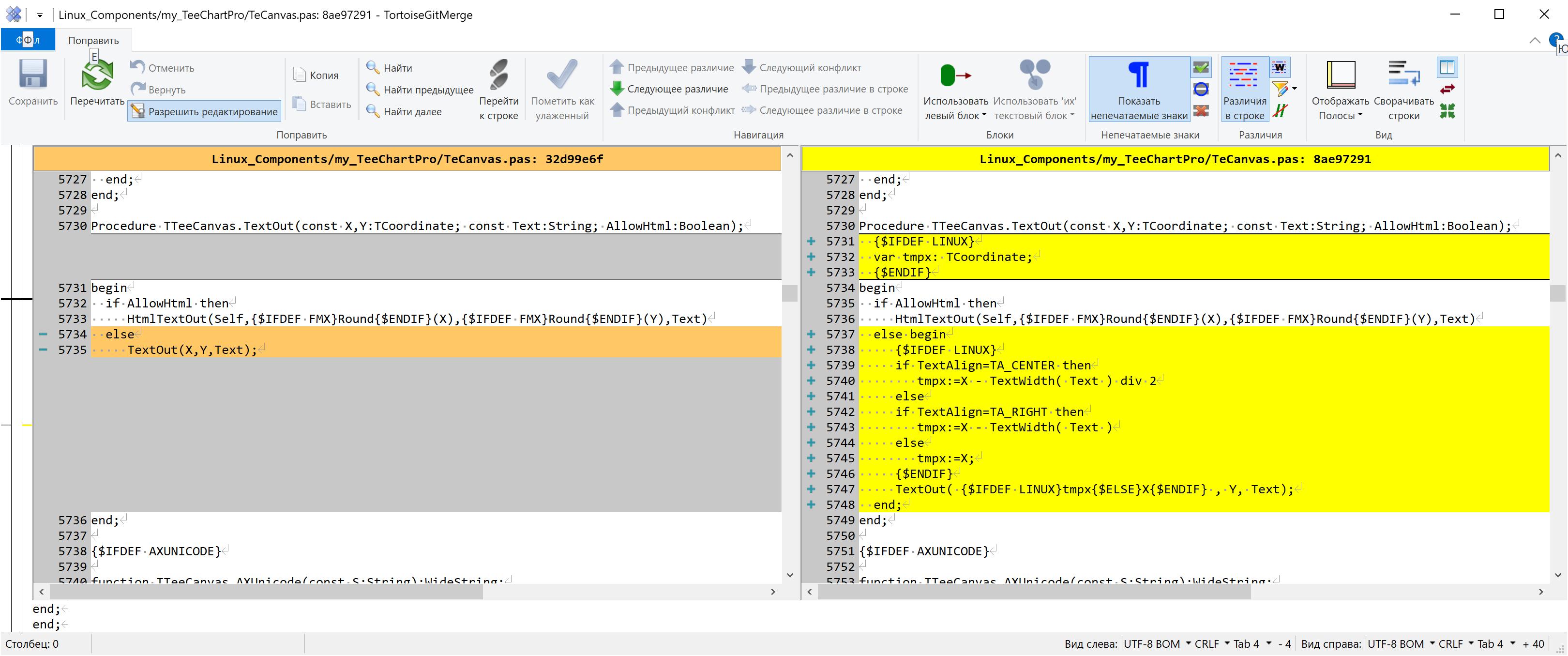 Особенности портирования сложного модульного ПО написанного на Delphi под ОС Linux - 13