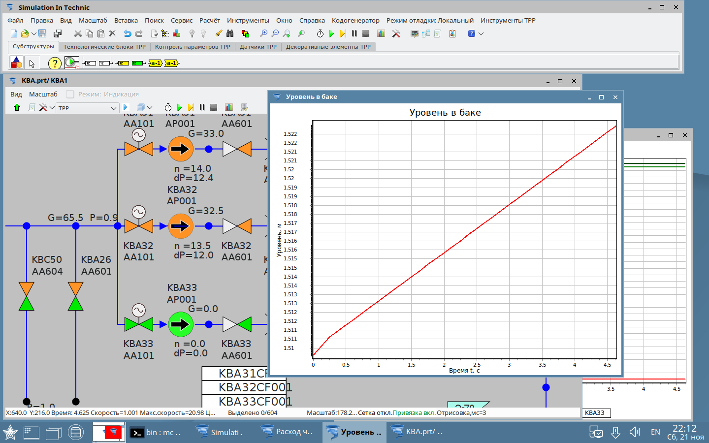 Фрагмент модели промежуточного контура охлаждения АЭС с реактором типа ВВЭР под Astra Linux Orel