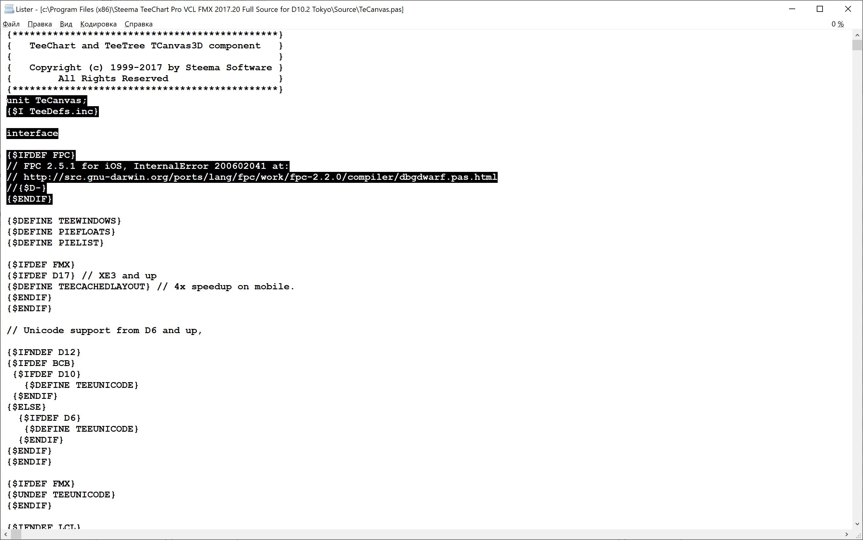 Особенности портирования сложного модульного ПО написанного на Delphi под ОС Linux - 7