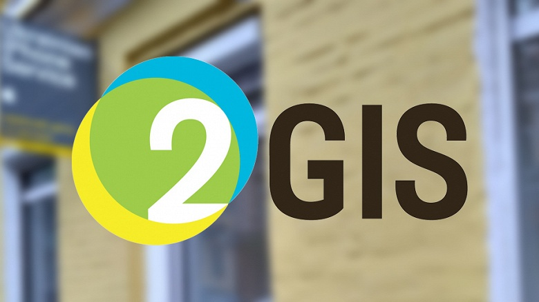 В 2ГИС появился редактор стилей карты