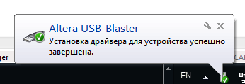 INTEL (Altera) USB Byte Blaster на STM32 - 4