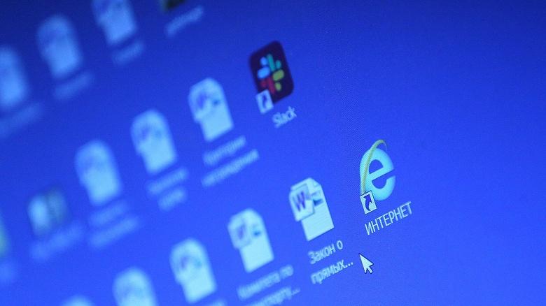 В России за клевету в интернете теперь могут посадить