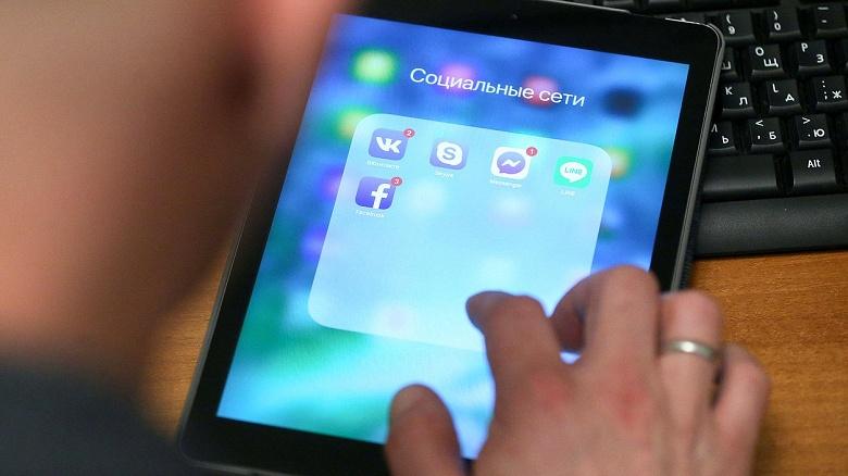 В России запретили материться в соцсетях. Соцсети обязали искать и блокировать запрещенный контент