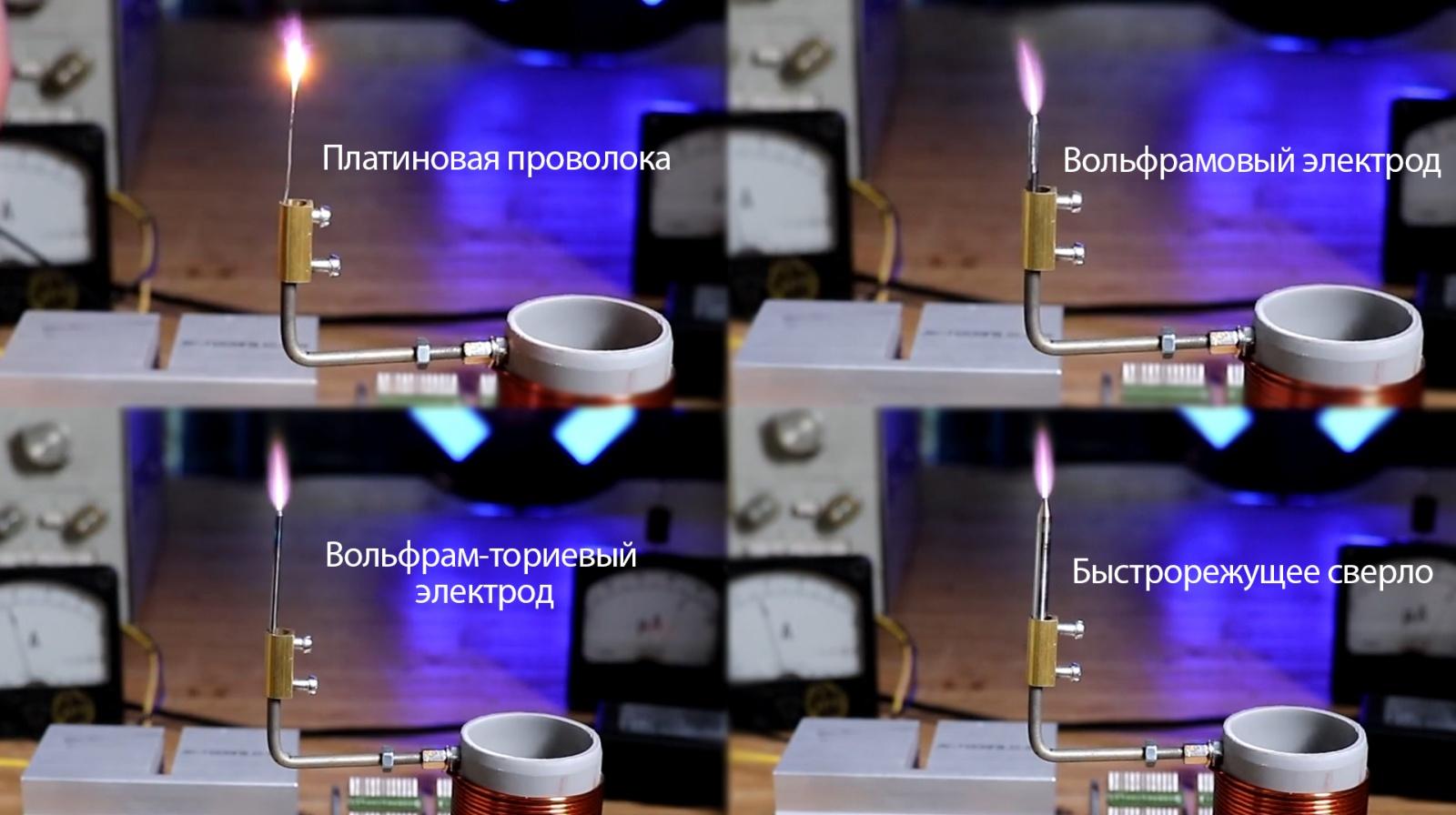 Какое пламя горячей? ФАКЕЛЬНИК - 22