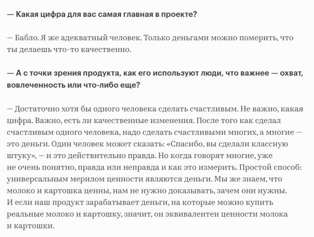 Тоня Самсонова объяснила временное исчезновение ответов «Кью» из результатов поиска - 1