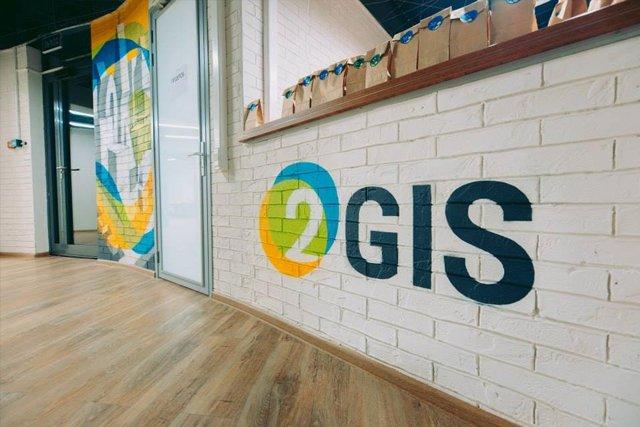 В 2ГИС появился первый в России пользовательский рейтинг безопасности общественных заведений