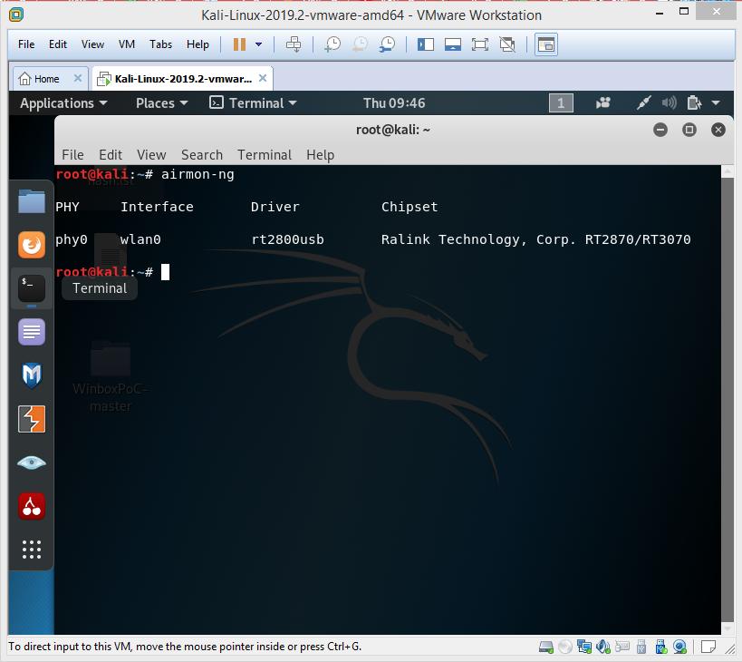 Взлом Wi-Fi-сетей, защищённых WPA и WPA2 - 4