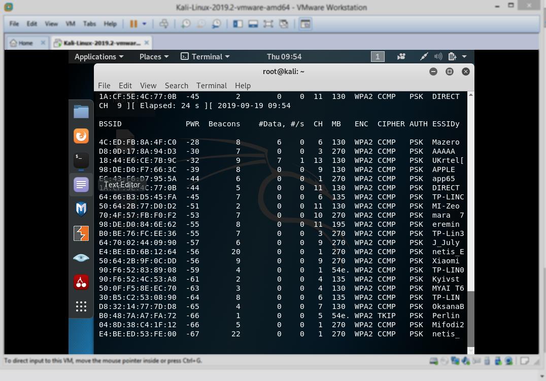 Взлом Wi-Fi-сетей, защищённых WPA и WPA2 - 6