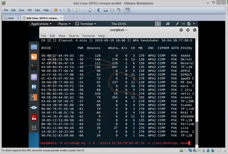 Взлом Wi-Fi-сетей, защищённых WPA и WPA2 - 7