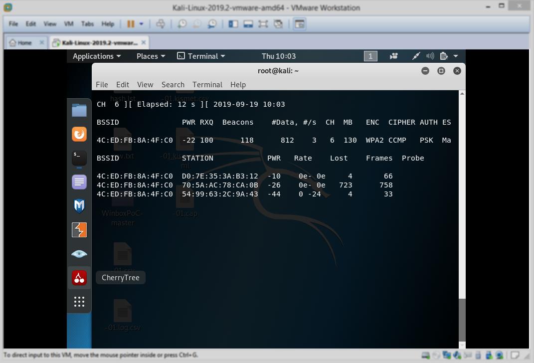 Взлом Wi-Fi-сетей, защищённых WPA и WPA2 - 8