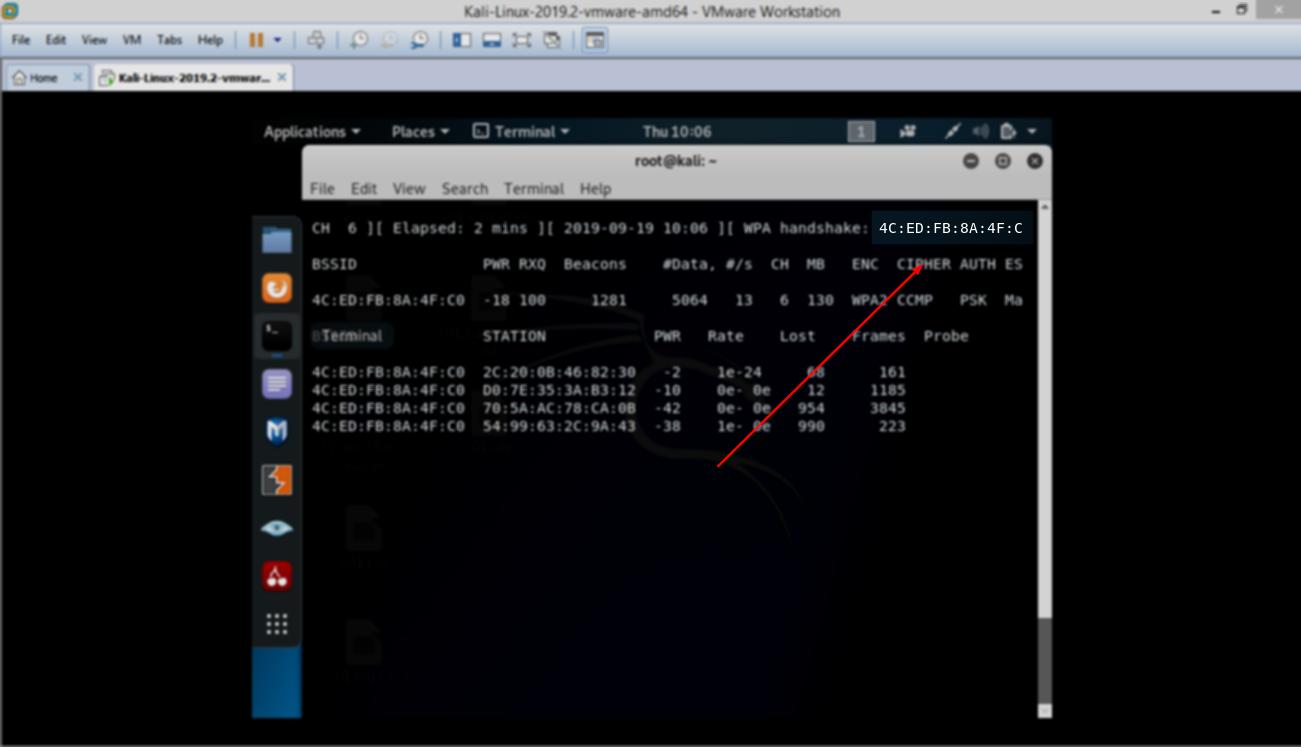 Взлом Wi-Fi-сетей, защищённых WPA и WPA2 - 9