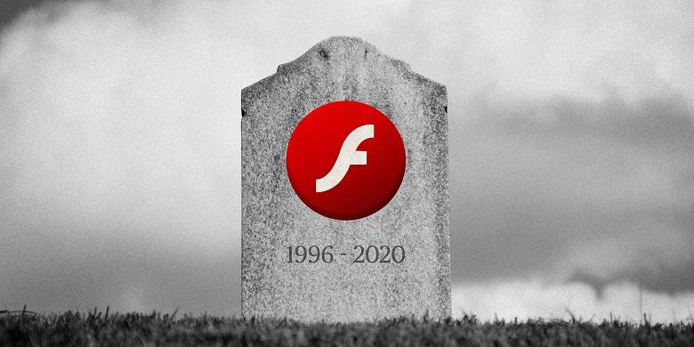 Adobe Flash прекратил своё существование окончательно и бесповоротно
