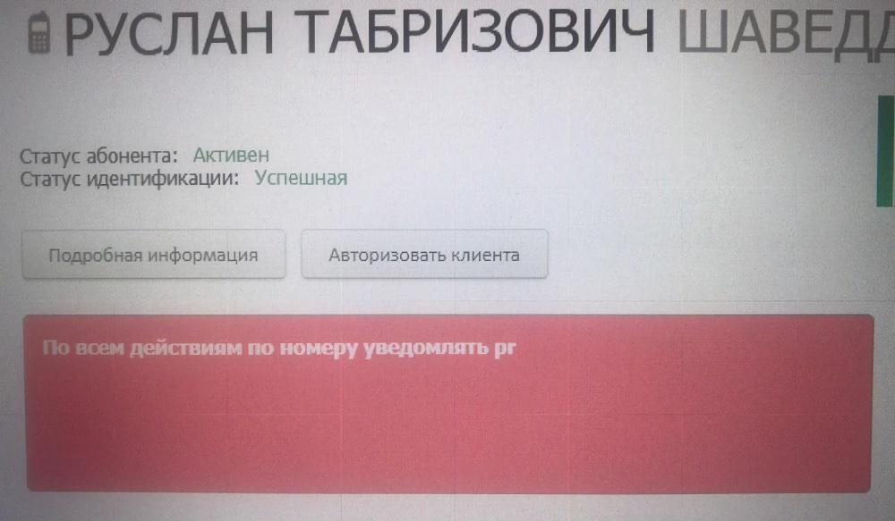 Хабрастыд-2020 - 4