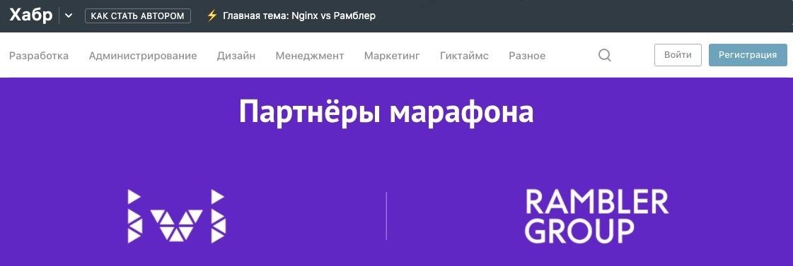 Хабрастыд-2020 - 6