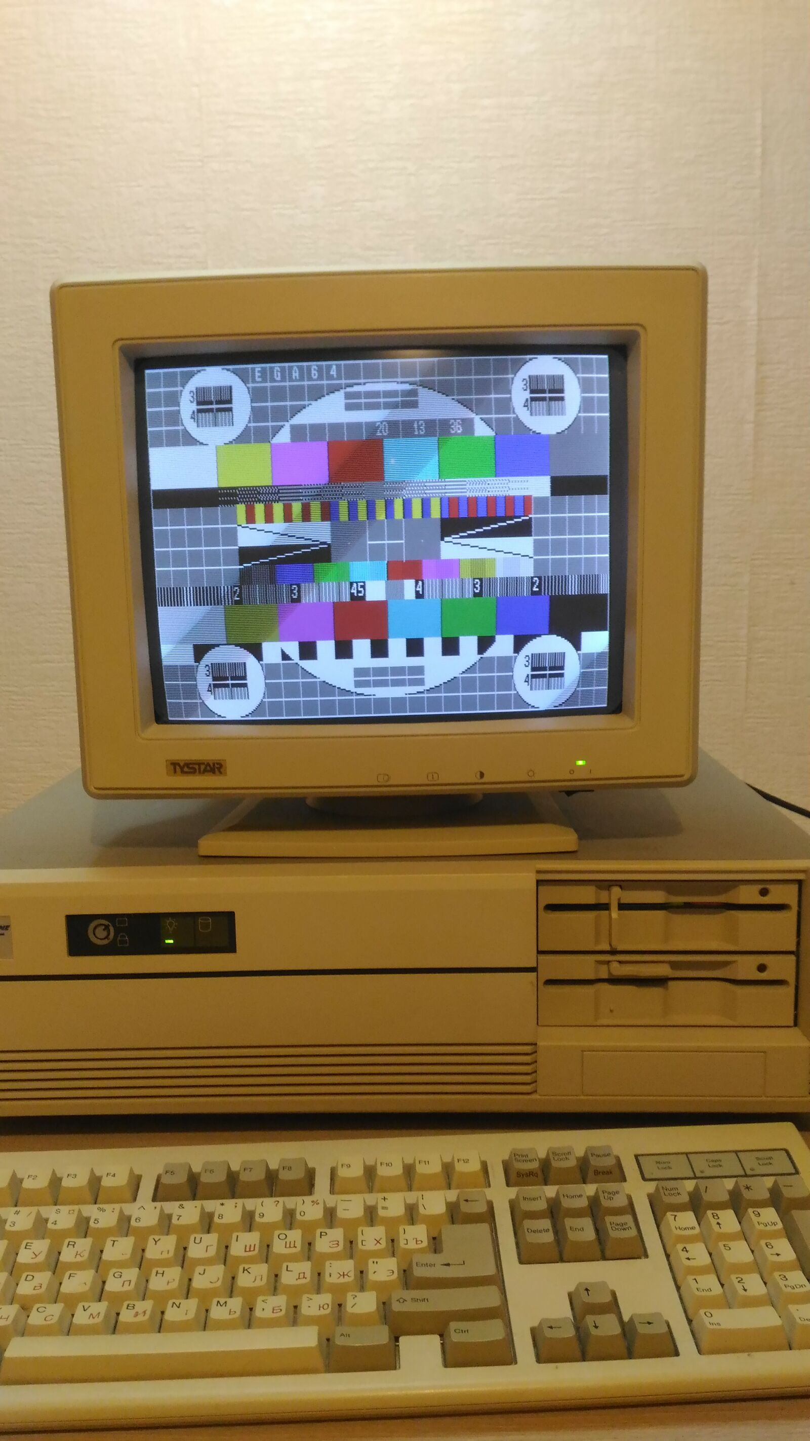 IBM PC-AT - 1