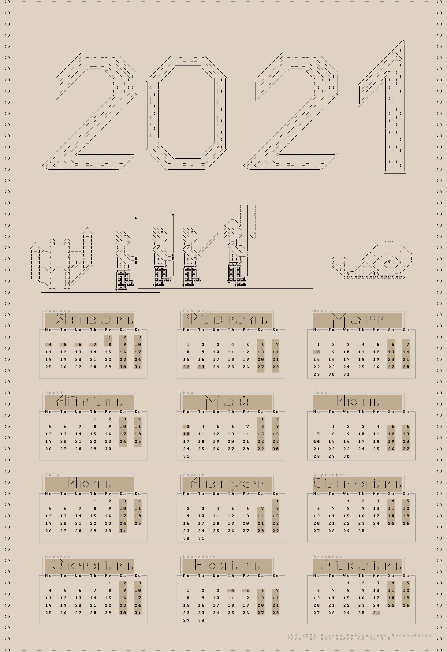 Хабра-календарь на 2021 год - 1