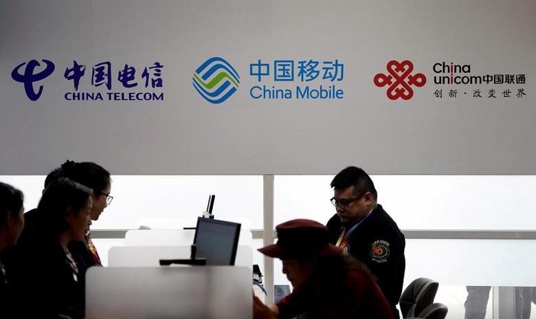 Нью-Йоркская фондовая биржа передумала снимать с торгов акции трех китайских телекоммуникационных компаний