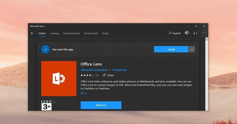 Microsoft пускает под нож несколько сервисов и приложений Windows 10