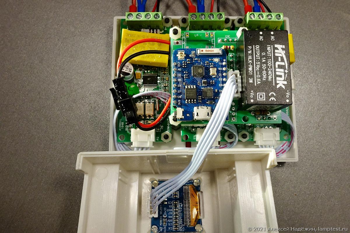 Wi-Fi измеритель мощности hNet - 10