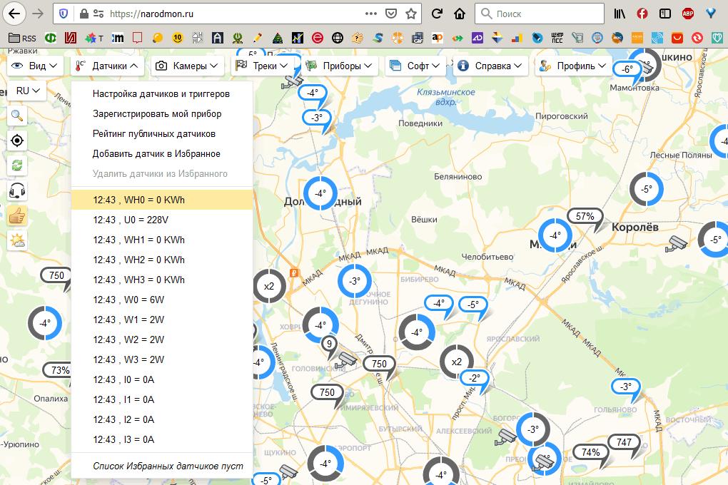 Wi-Fi измеритель мощности hNet - 8