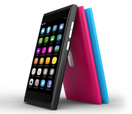 История Nokia MeeGo - 17