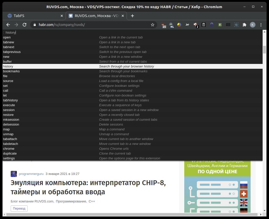 Самые упоротые и забавные расширения для браузера: подборка - 3