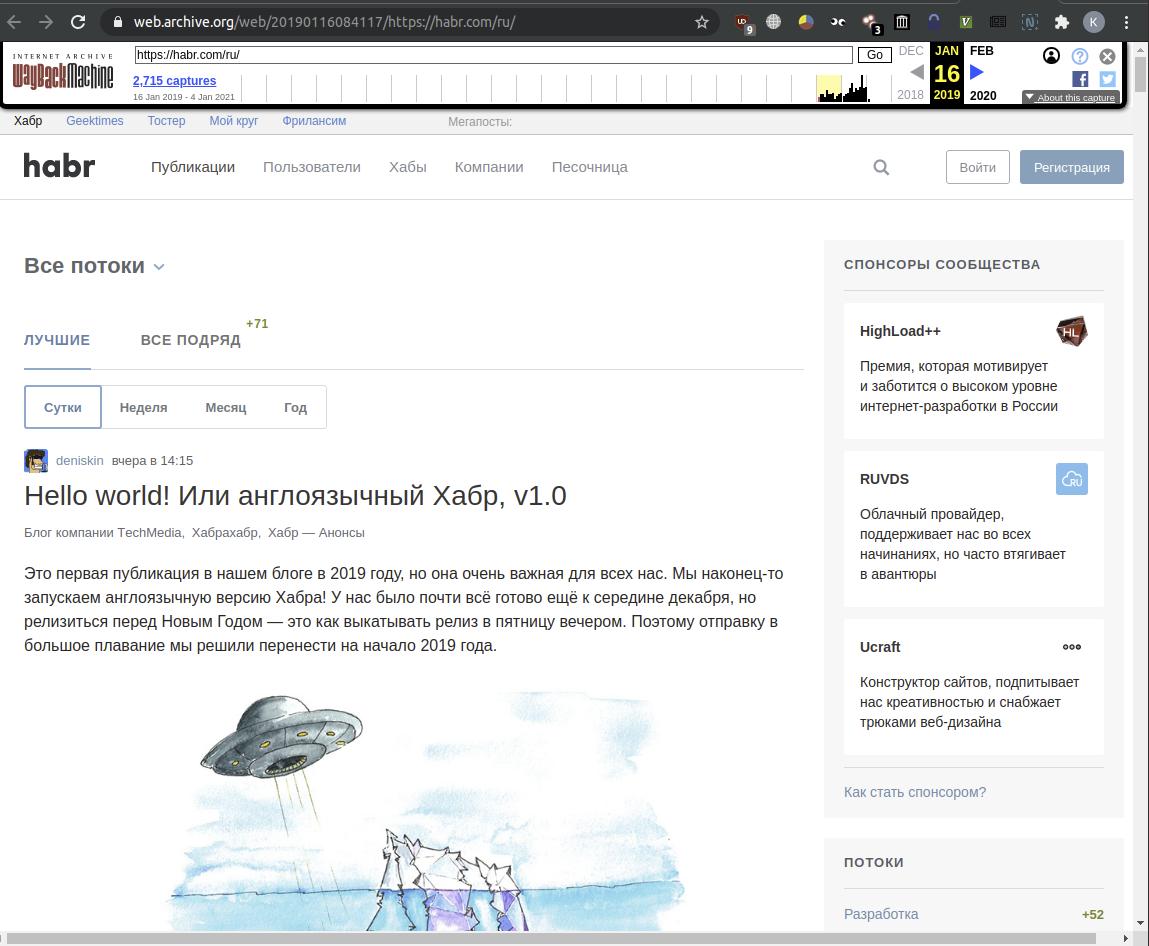 Самые упоротые и забавные расширения для браузера: подборка - 8