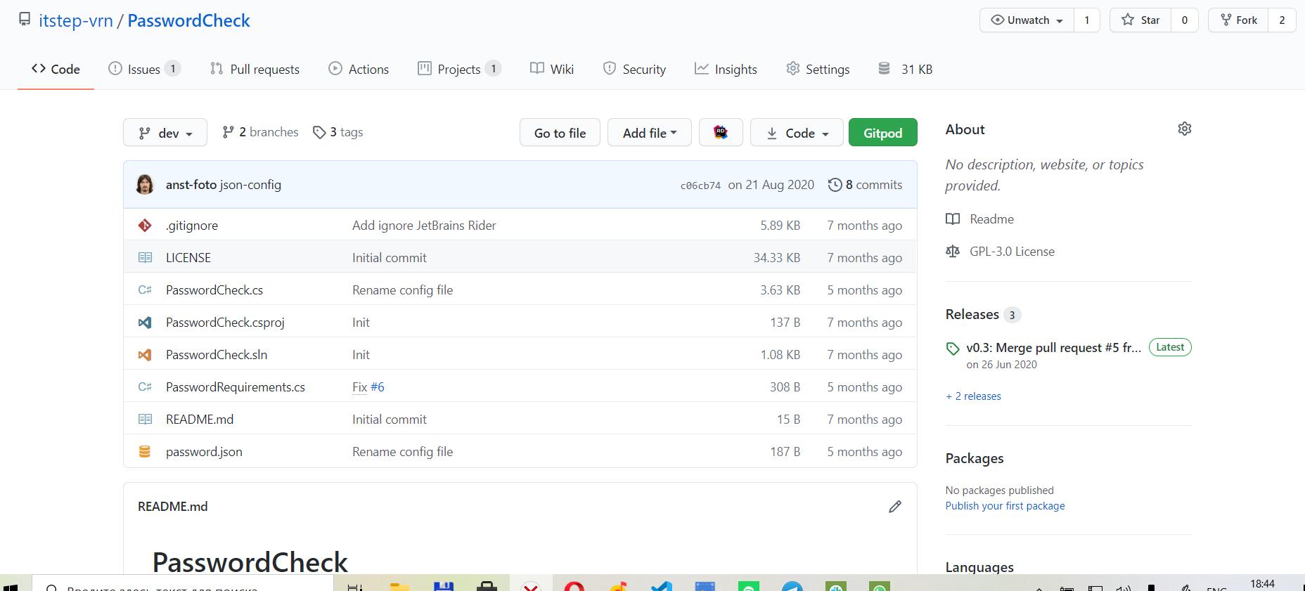 Использование GitHub в обучении. Примеры. Часть III - 6