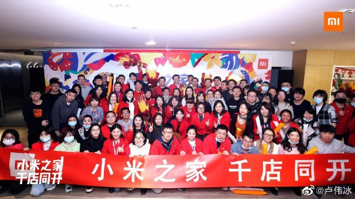 Китайское безумие Xiaomi: за один день открыто более тысячи магазинов Mi Store