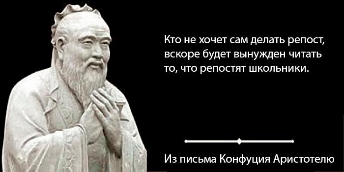 Проклятье Циолковского и благодать Оберта - 19