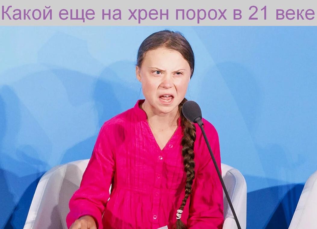 Проклятье Циолковского и благодать Оберта - 7