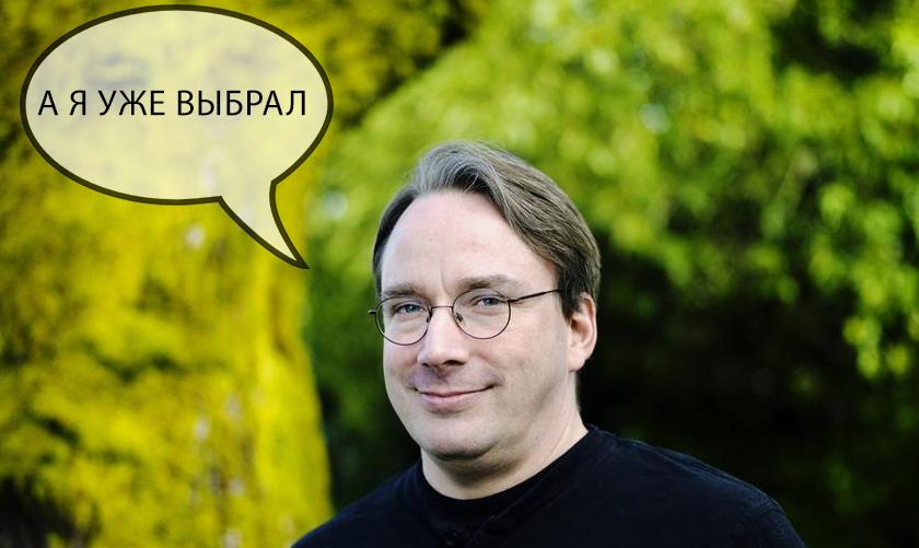 Что лучше выбрать: Wireguard или OpenVPN? Любимый VPN Линуса Торвальдса - 1