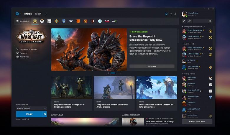 Blizzard выпустила крупнейшее обновление Battle.net