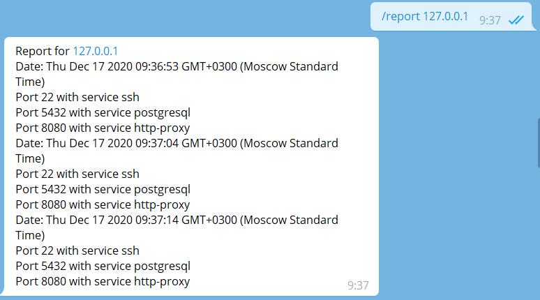CRUD для NMAP'а: решение для мониторинга открытых портов на хостах - 6