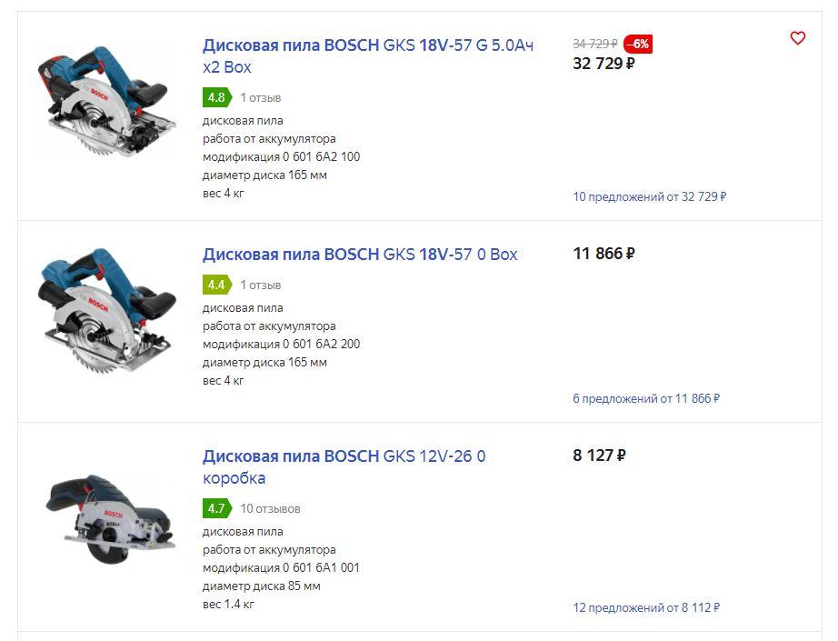 Можно ли улучшить поиск сложных товаров в интернет-магазинах (или Яндекс Маркете)? - 3