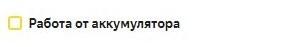 Можно ли улучшить поиск сложных товаров в интернет-магазинах (или Яндекс Маркете)? - 6