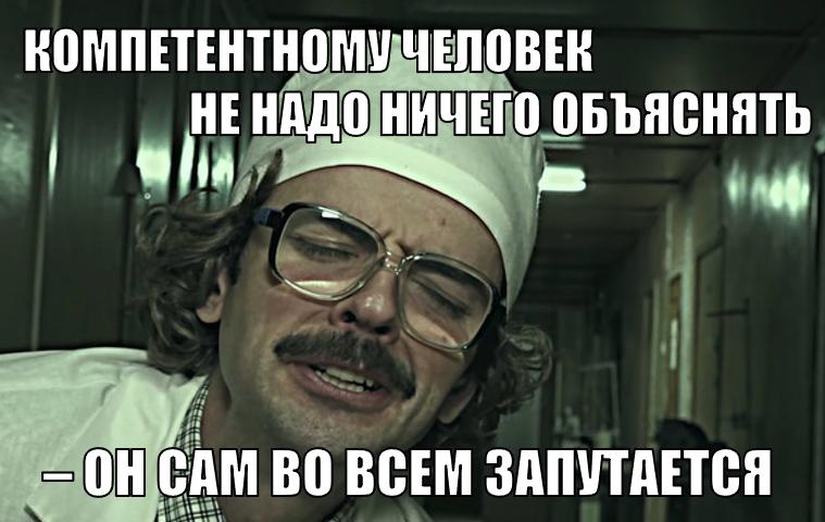 Олды в ИТ - 9