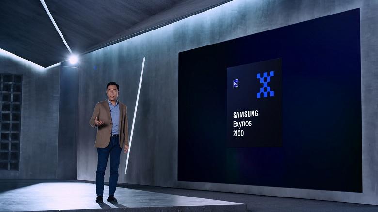 Первая SoC Samsung Exynos для ПК с GPU AMD составит конкуренцию Apple M1