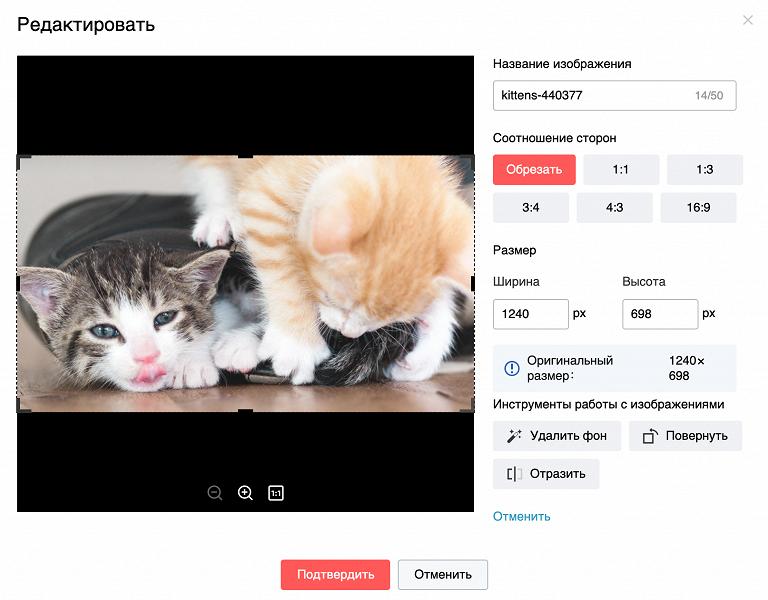 В российском AliExpress появился «Медиацентр» для хранения и обработки фотографий