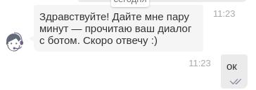 YooMoney (бывшая Yandex.Деньги) плохо борется с мошенниками - 3