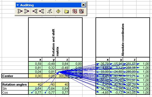 Microsoft Excel: революционный игровой 3D-движок? - 11