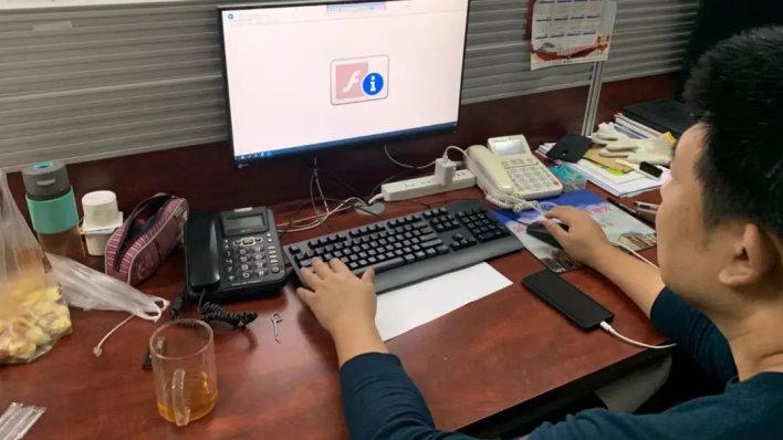 Из-за отключения Flash железнодорожная сеть целого города в Китае вышла из строя на сутки - 1