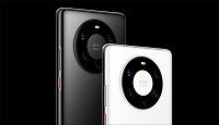 Huawei уже ничего не светит в США. Компанию оставят в чёрном списке при новой власти - 1