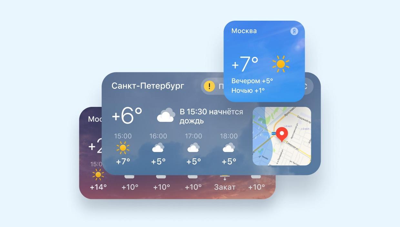 Как создать виджет для iOS 14 (и не удалить его у пользователей при обновлении) - 1