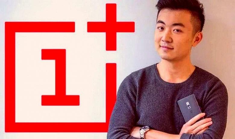 Основатель OnePlus ушёл и открыл новую компанию